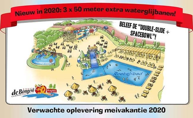 Nieuw waterpark De Holle Bolle Boom